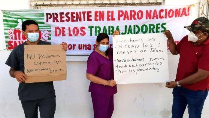 En Sahagún, Hospital San Juan colapsada por deudas a servidores y por incremento de pacientes en urgencias - Noticias de Colombia